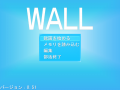WALL ~放送部の冒険~ for PLiCy