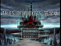 TALES OF BUCKETS 完全版