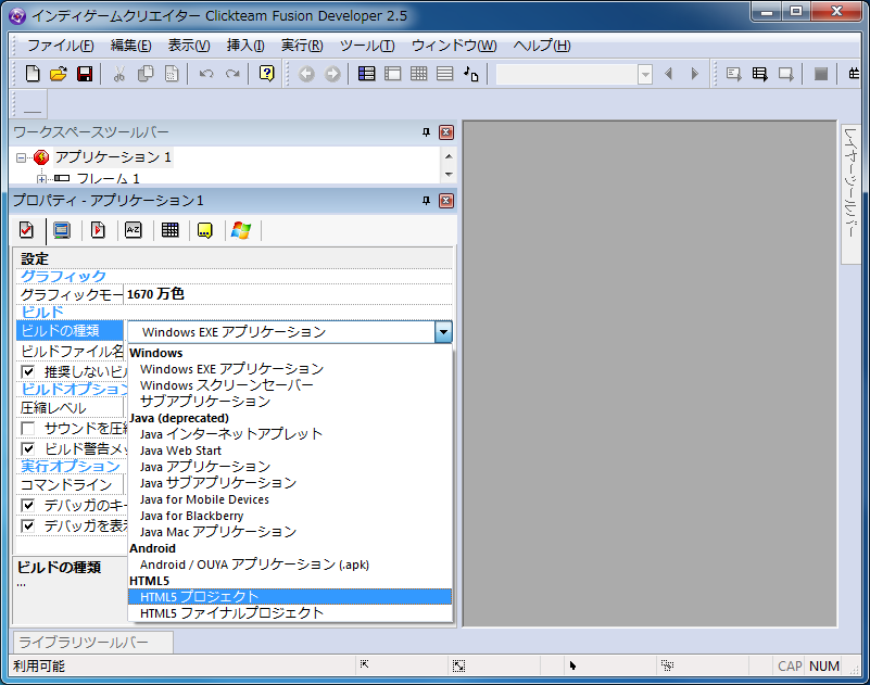 Troubleshooting for publishing a game made with Clickteam Fusion 2.5