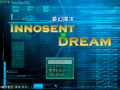 夢幻探求INNOCENT×DREAM